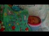 «мой младший сынуля )))))))))))))))))» под музыку Детские песни колыбельные - Колыбельная (Ты родишься скоро очень. Спи, малыш, спокойной ночи!). Picrolla